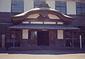 旧松前城本丸表御殿玄関