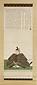 徳川光圀画像