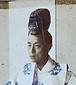 徳川慶喜公肖像写真