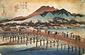 東海道五拾三次之内 55 京師《三条大橋》