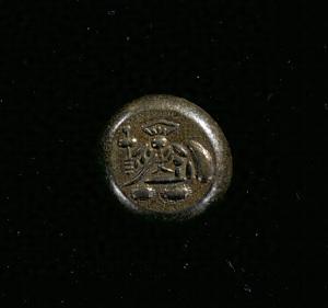元文両面大黒小玉銀 文化遺産オンライン