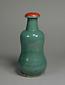 ユシビン (緑釉瓢形瓶)
