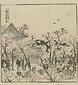 花月案内 上野花遊の図