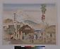 富士見六景(木更津海岸他)定方塊石画