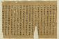 写経断簡「大般若波羅密多経(巻第百三十九)」