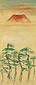 松原に赤富士