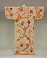 桜樹詠文字模様小袖