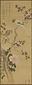 海棠牡丹寿帯鳥図