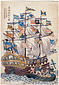 魯西亜船之図