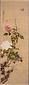 牡丹に蝶図