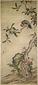 枇杷金鳩図