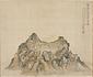富嶽山頂図