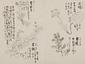 日光山艸木花鳥図画帖 4 模写「岩鏡、岩蓬、雪割草、苦桃」『日光山志』第4巻より