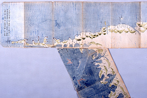 西国船路海路図 文化遺産オンライン