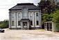 福岡町歴史民俗資料館(旧福岡町役場)
