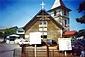 日本基督教団若松栄町教会