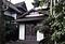 神山荘(旧藤山雷太別荘)