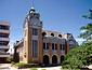 郡山市公会堂