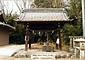 上の島神明神社手水舎