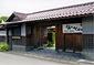 割烹旅館ときわ荘長屋門(旧櫛渕家住宅長屋門)