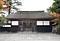 旧長谷川家住宅(新潟県三島郡越路町) 表門