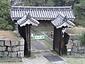 名古屋城旧二之丸東二之門