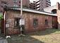 旧長崎英国領事館 附属屋