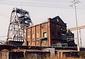 三井石炭鉱業株式会社三池炭鉱旧万田坑施設 第二竪坑巻揚機室