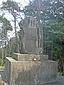 石川丈山墓