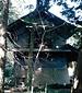 岩瀬家住宅屋敷蔵