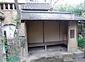 旧前田家本邸 茶室待合