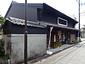 熊野古道おもてなし館(旧杤尾家住宅店舗兼主屋)
