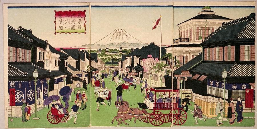 東京駿河衛国立銀行