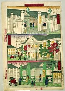 東京諸官省名所集(太政官所・駅逓寮・元老院)