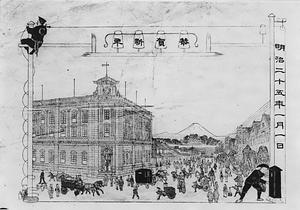 東京郵便電信局