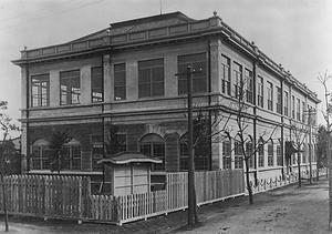 熊本逓信管理局