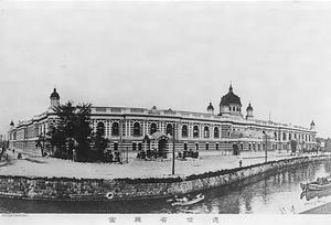 逓信省庁舎