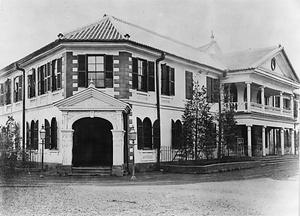 駅逓局(駅逓寮)と東京郵便局