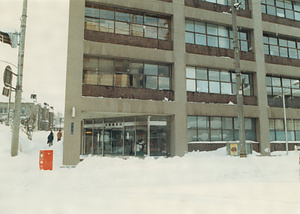 小樽郵便局