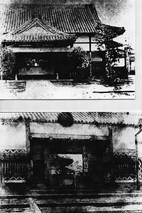大阪郵便役所