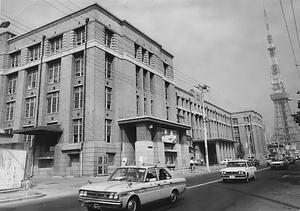 郵政省庁舎、東京地方貯金局 文...