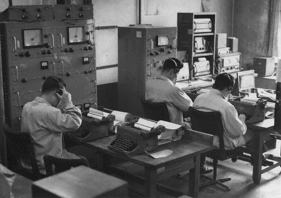 中央気象台無線室|歴史資料|収...