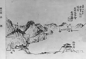 観音崎灯明台の図