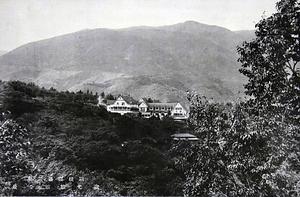 絵葉書「箱根強羅温泉 観光旅館全景」 はこねごうらおんせん かんこうりょかんぜんけい