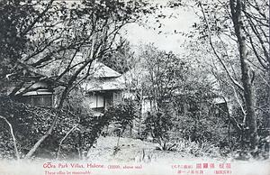 絵葉書「箱根強羅園 貸別荘ノ一部」 はこねごうらえん かしべっそうのいちぶ