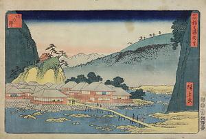 箱根七湯図会 塔の澤 はこねしちとうずえ とうのさわ