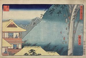 箱根七湯図会 堂ヶしま はこねしちとうずえ どうがしま