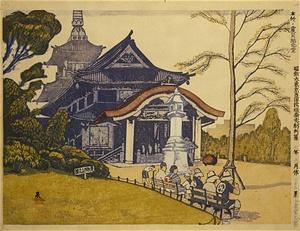 「昭和大東京百図絵」より 33.本所・震災記念堂