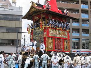 京都祇園祭の山鉾行事 きょうとぎおんまつりのやまほこぎょうじ