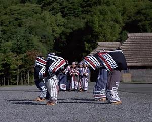 アイヌ古式舞踊 あいぬこしきぶよう